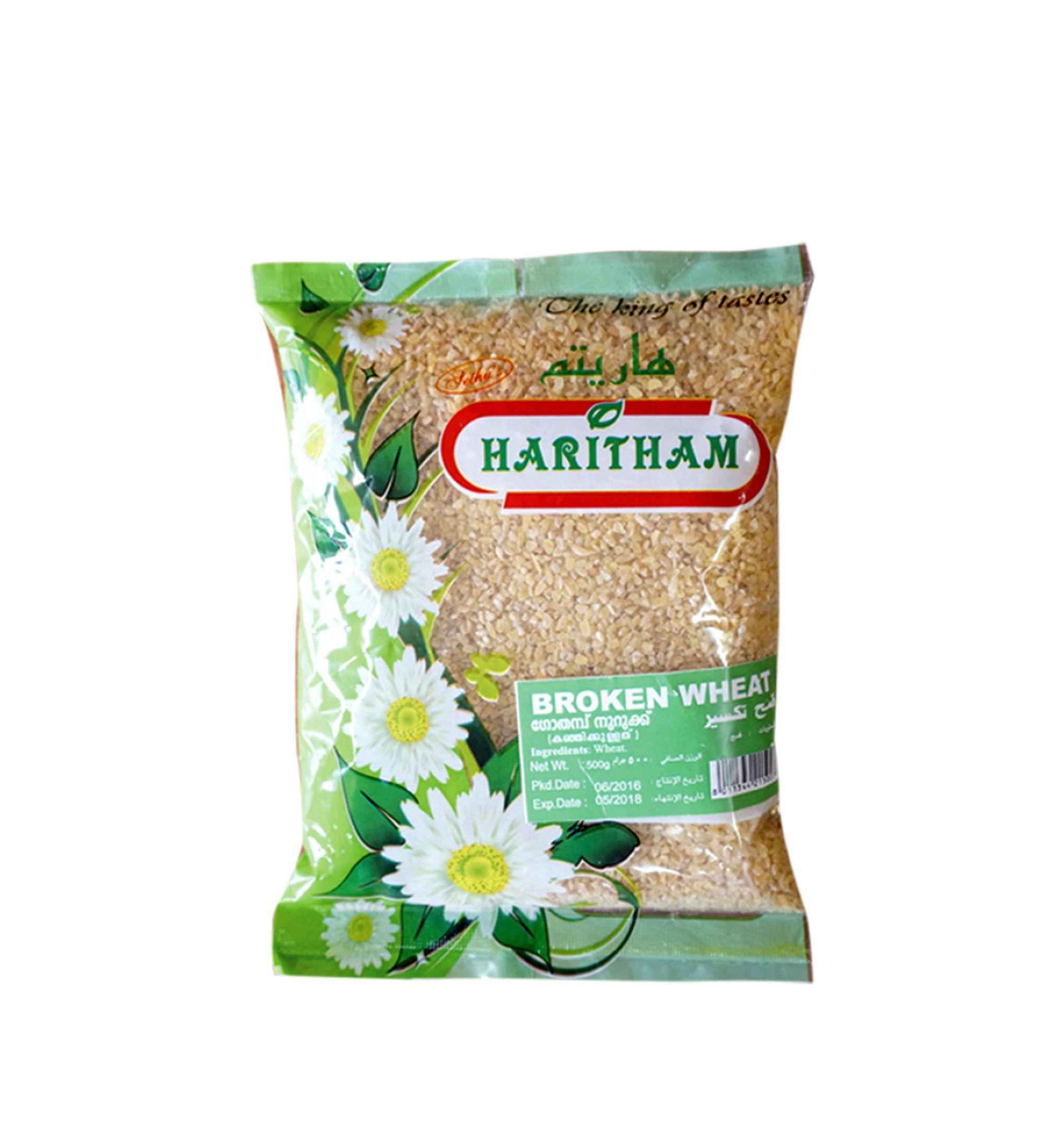 Broken Wheat medium