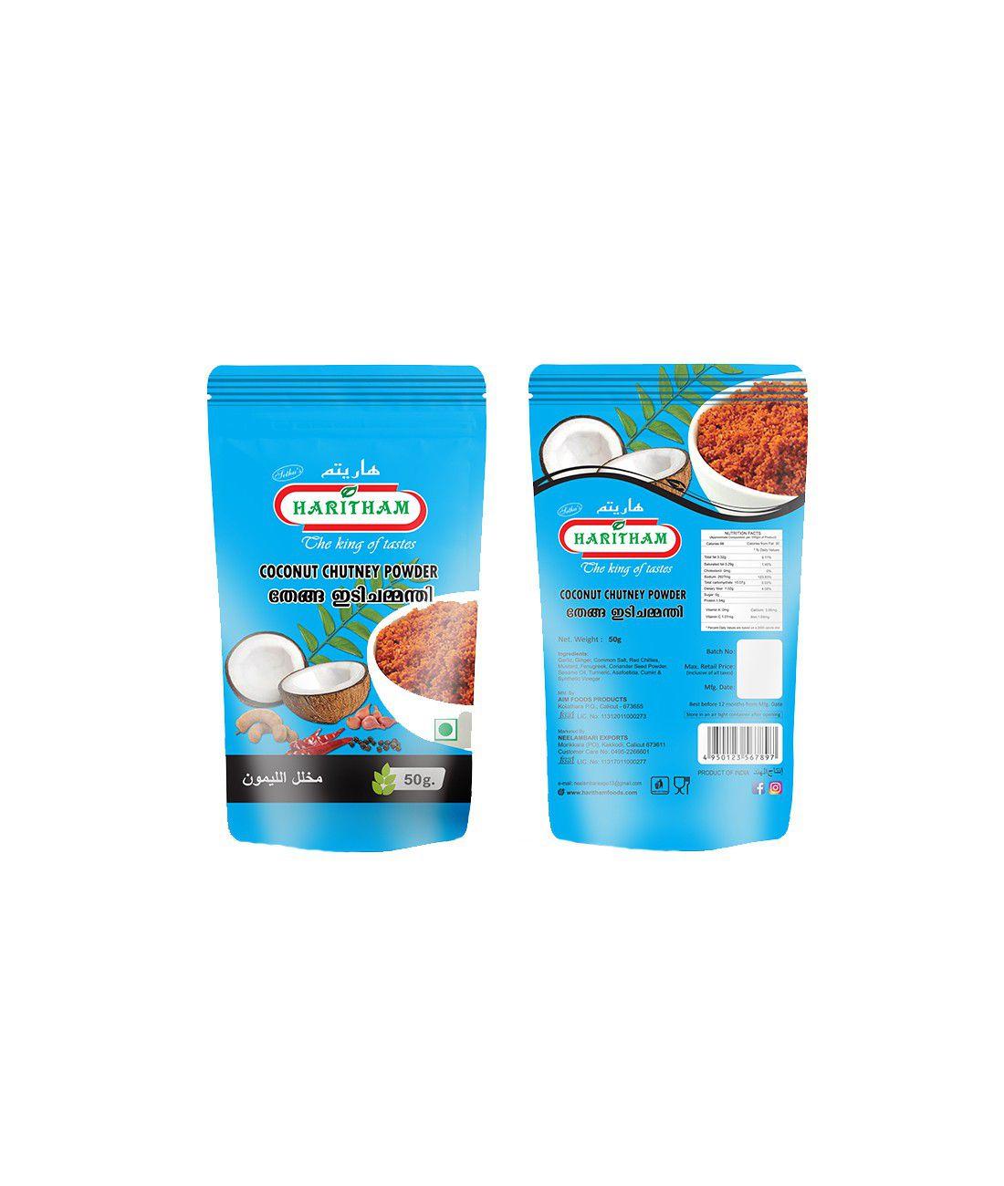 coconut chutney powder