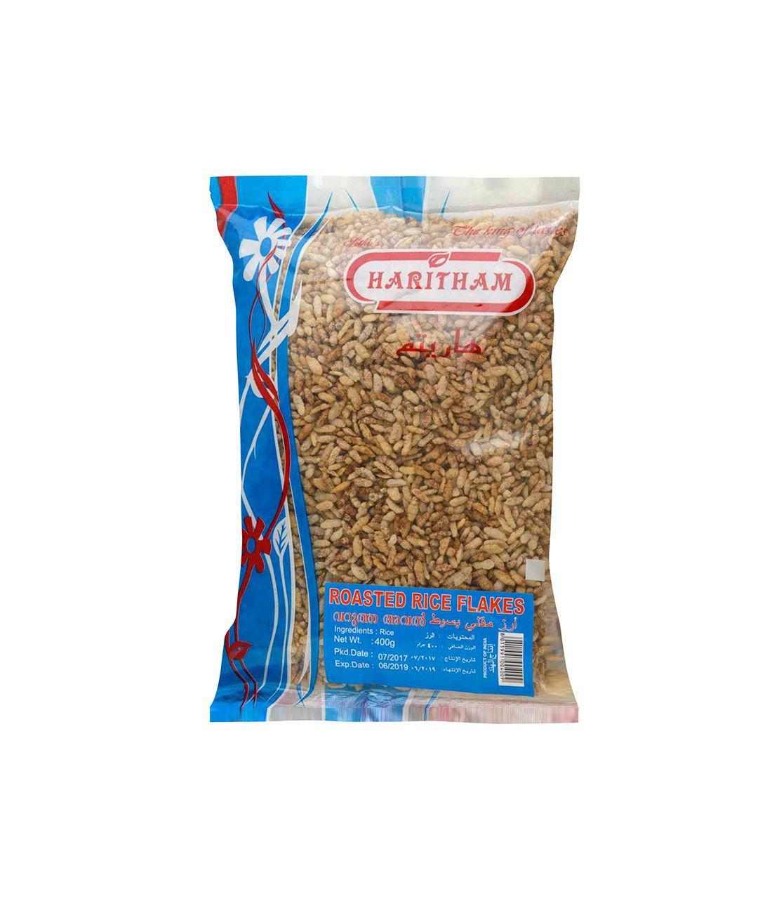 Roasted Rice Flakes