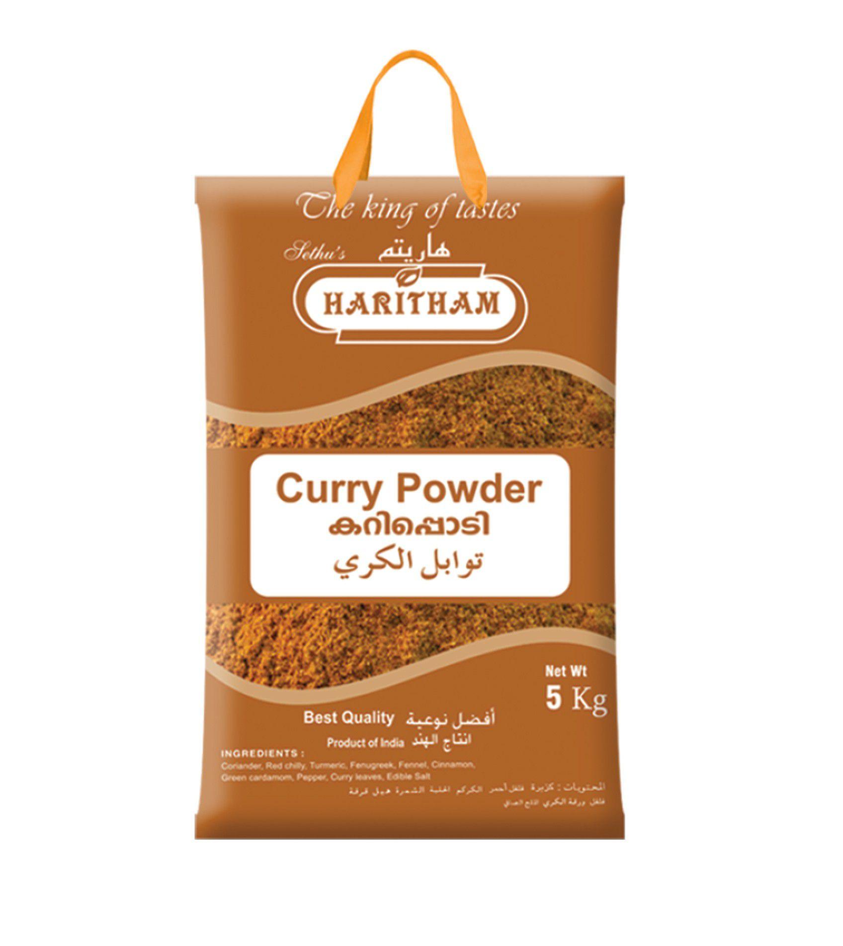 Curry Powder 5kg
