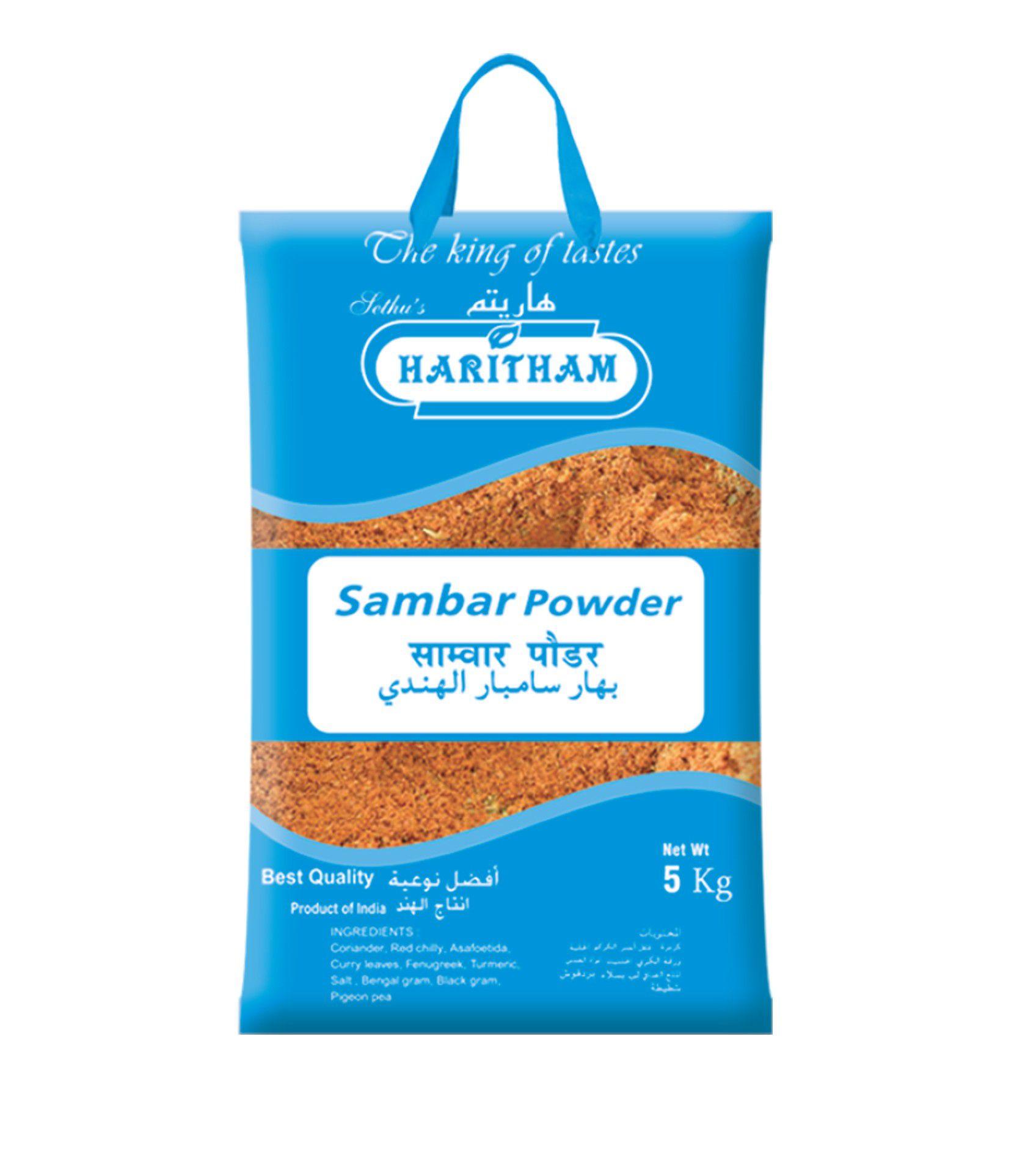 SAMBAR POWDER 5KG
