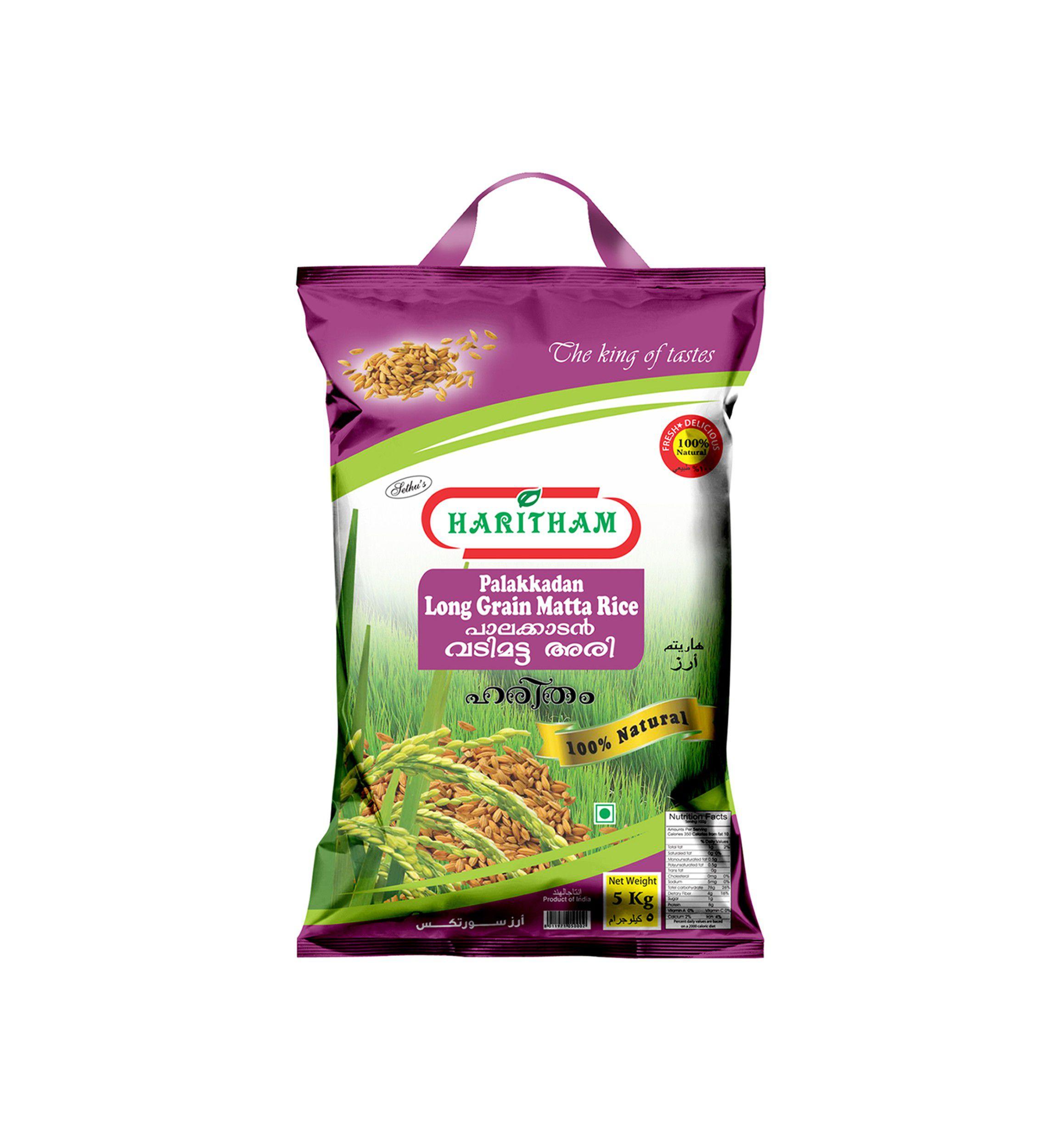 palakkadan long grain matta rice