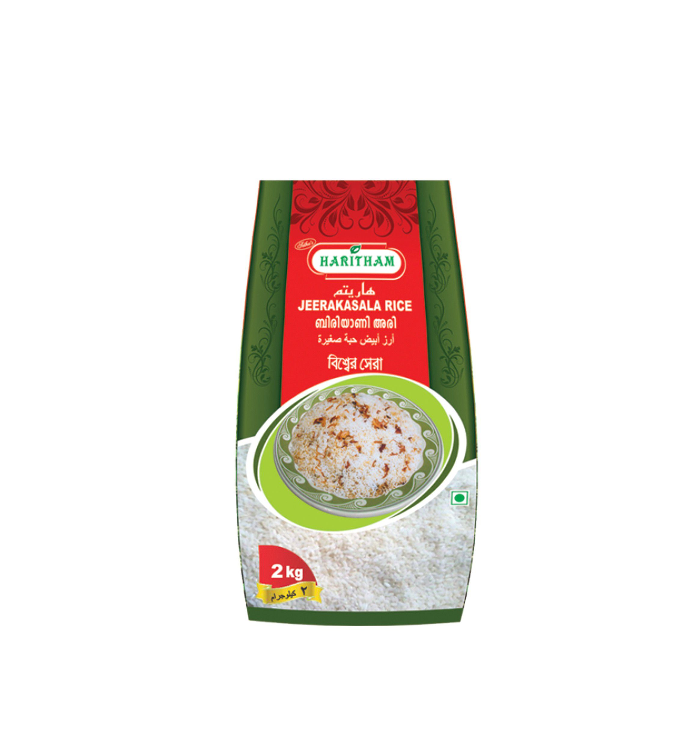 Jeerakasala Rice 2kg