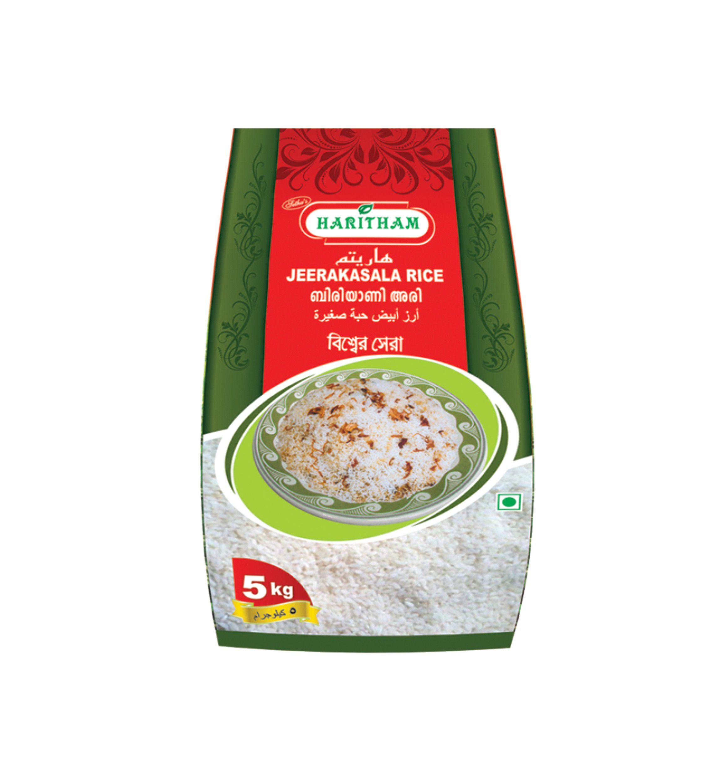 Jeerakasala Rice 5kg