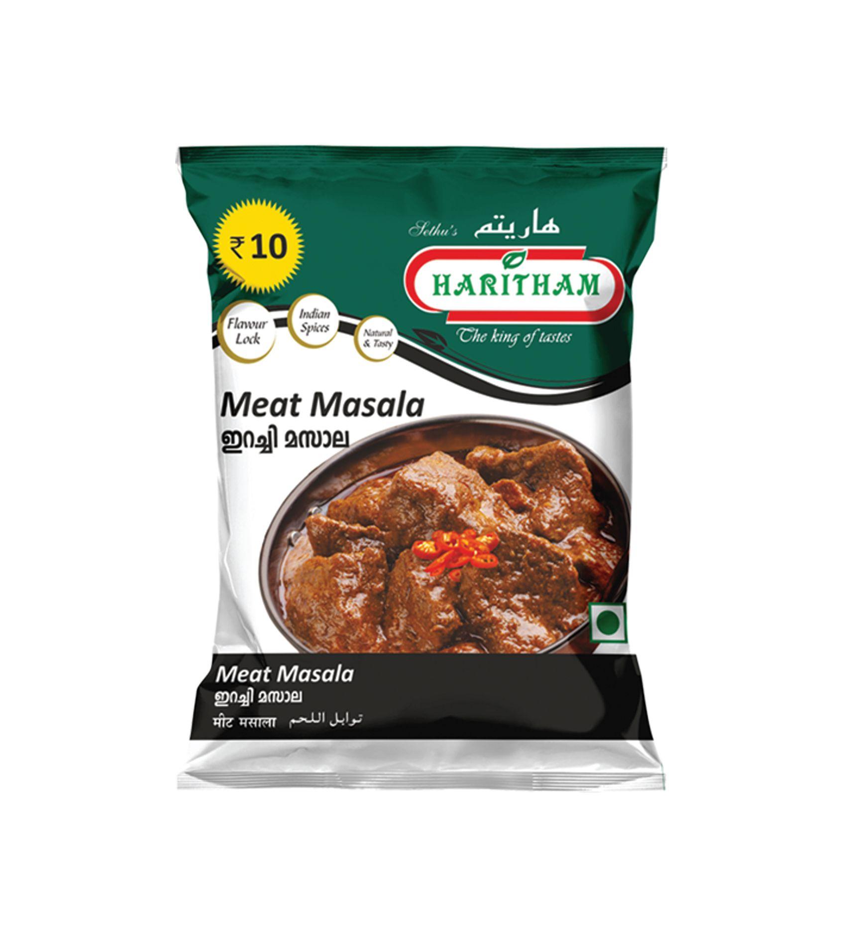 Meat Masala 50g