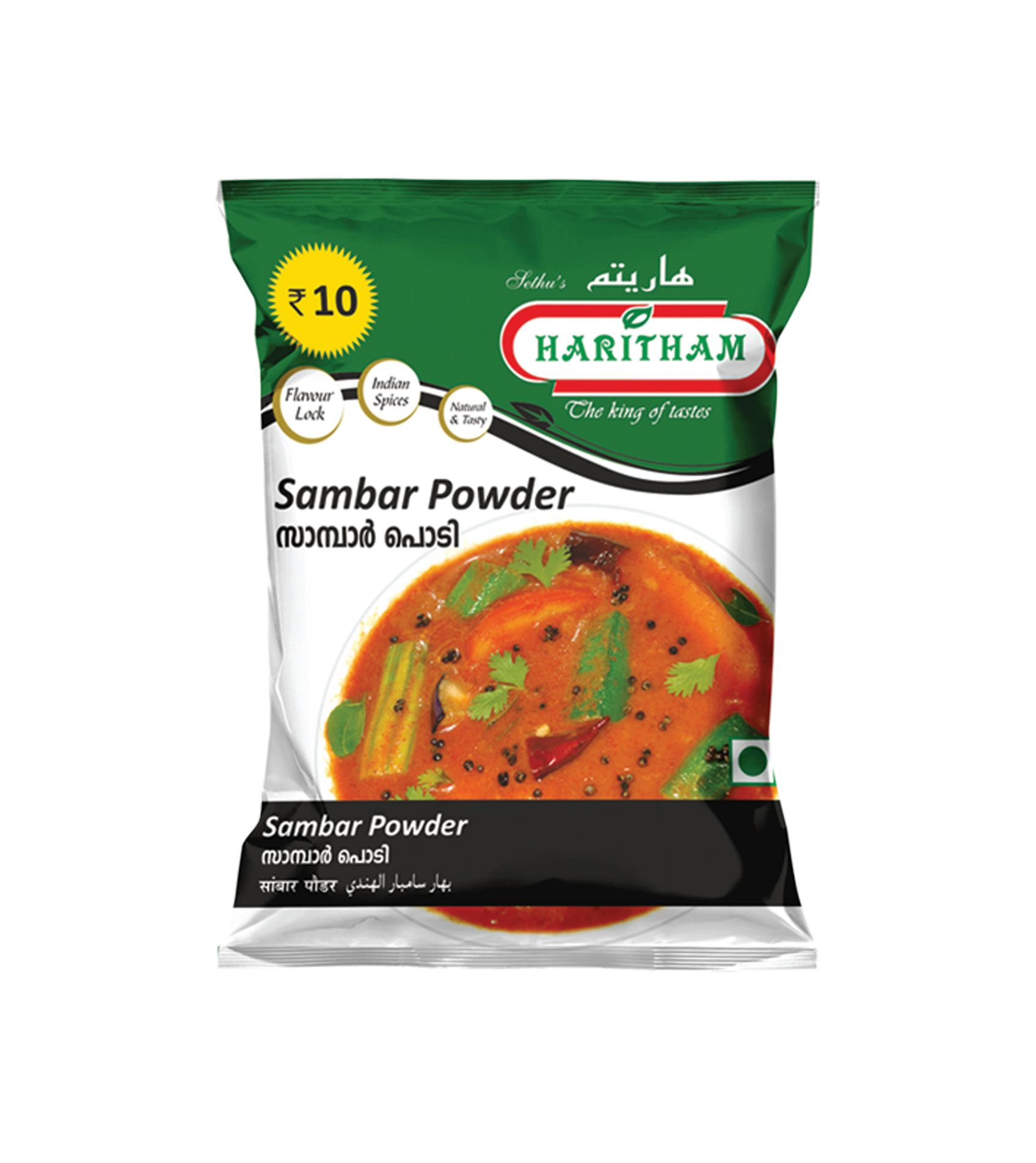 Sambar Powder 50g