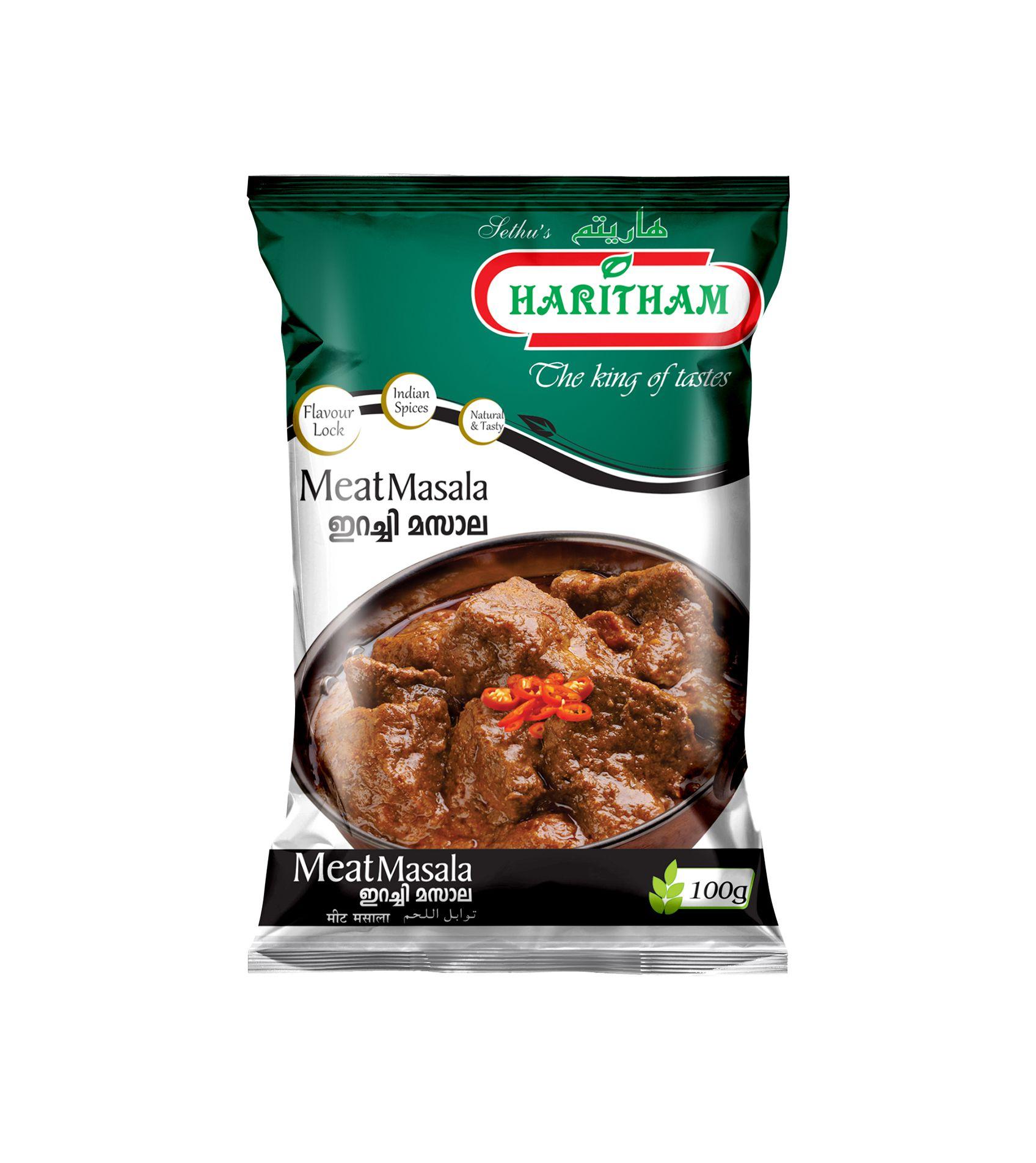 Meat Masala 100g