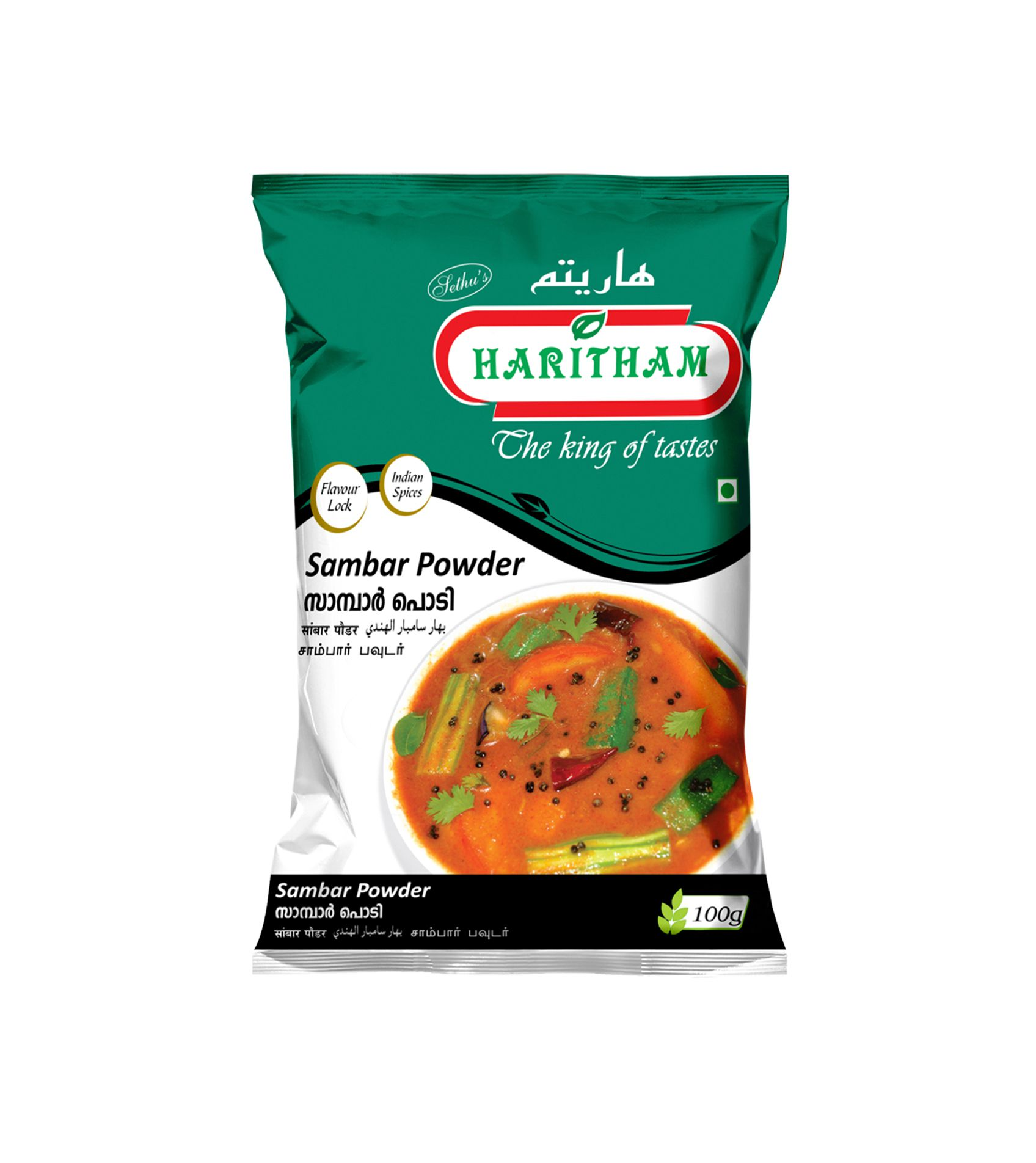 SAMBAR POWDER 100g