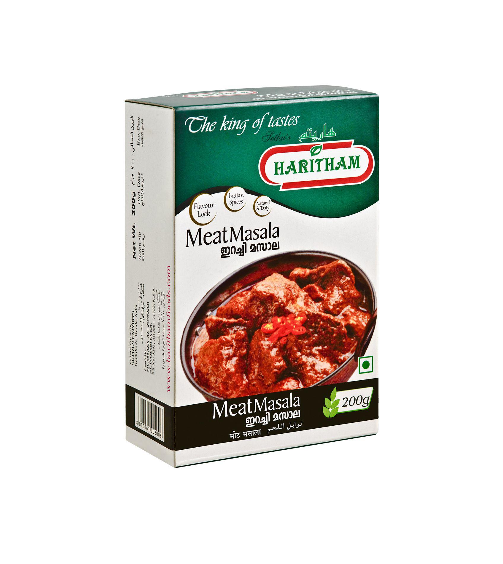 Meat Masala 200g