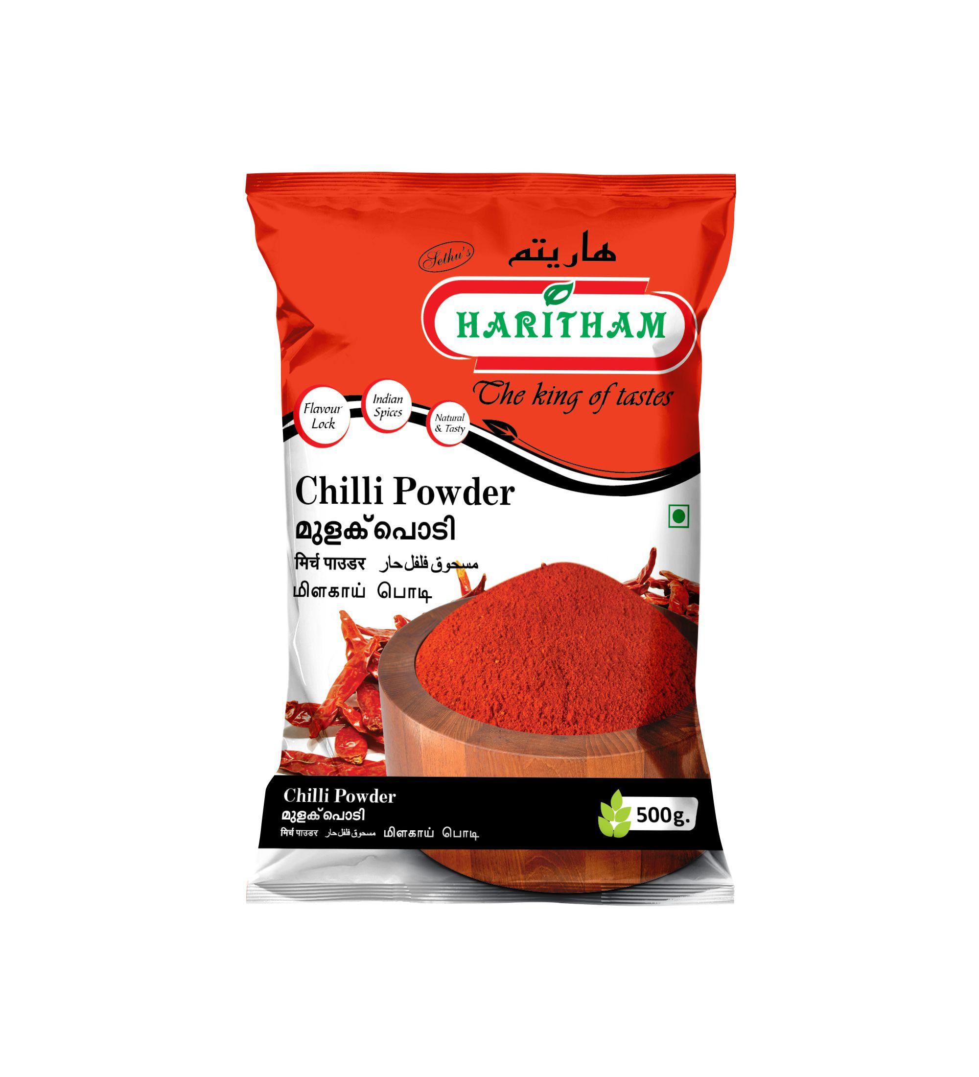 red chilli 500 g