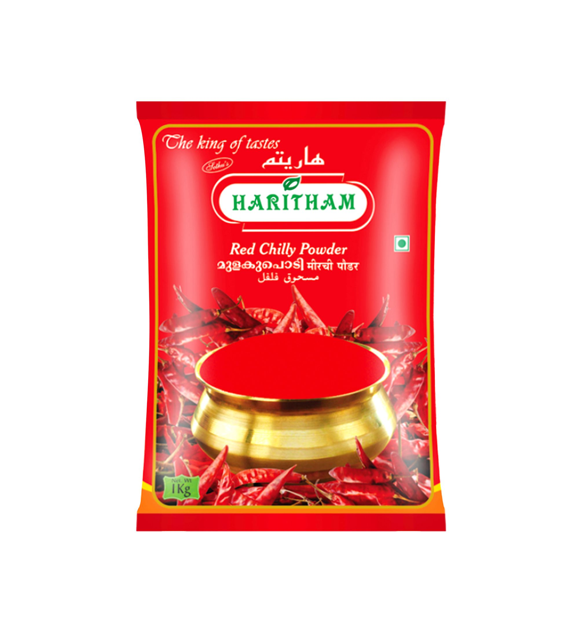 red chilli 1 kg