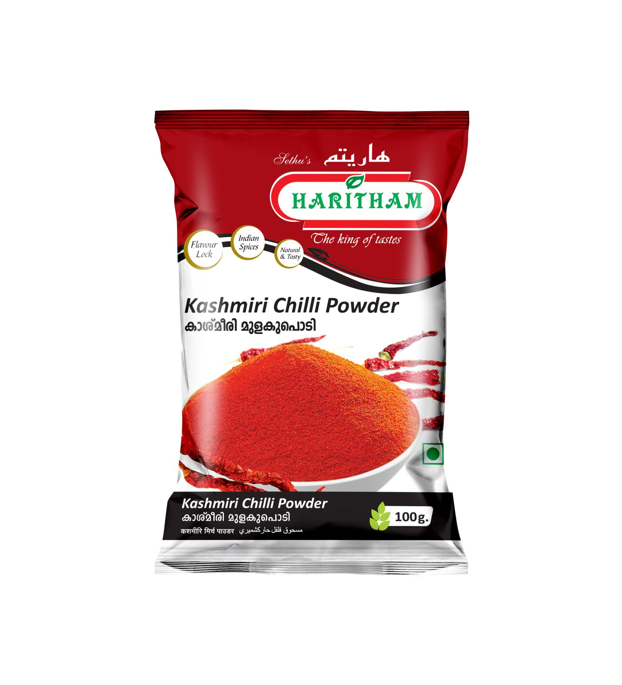 Kashmiri Chilli 100 g