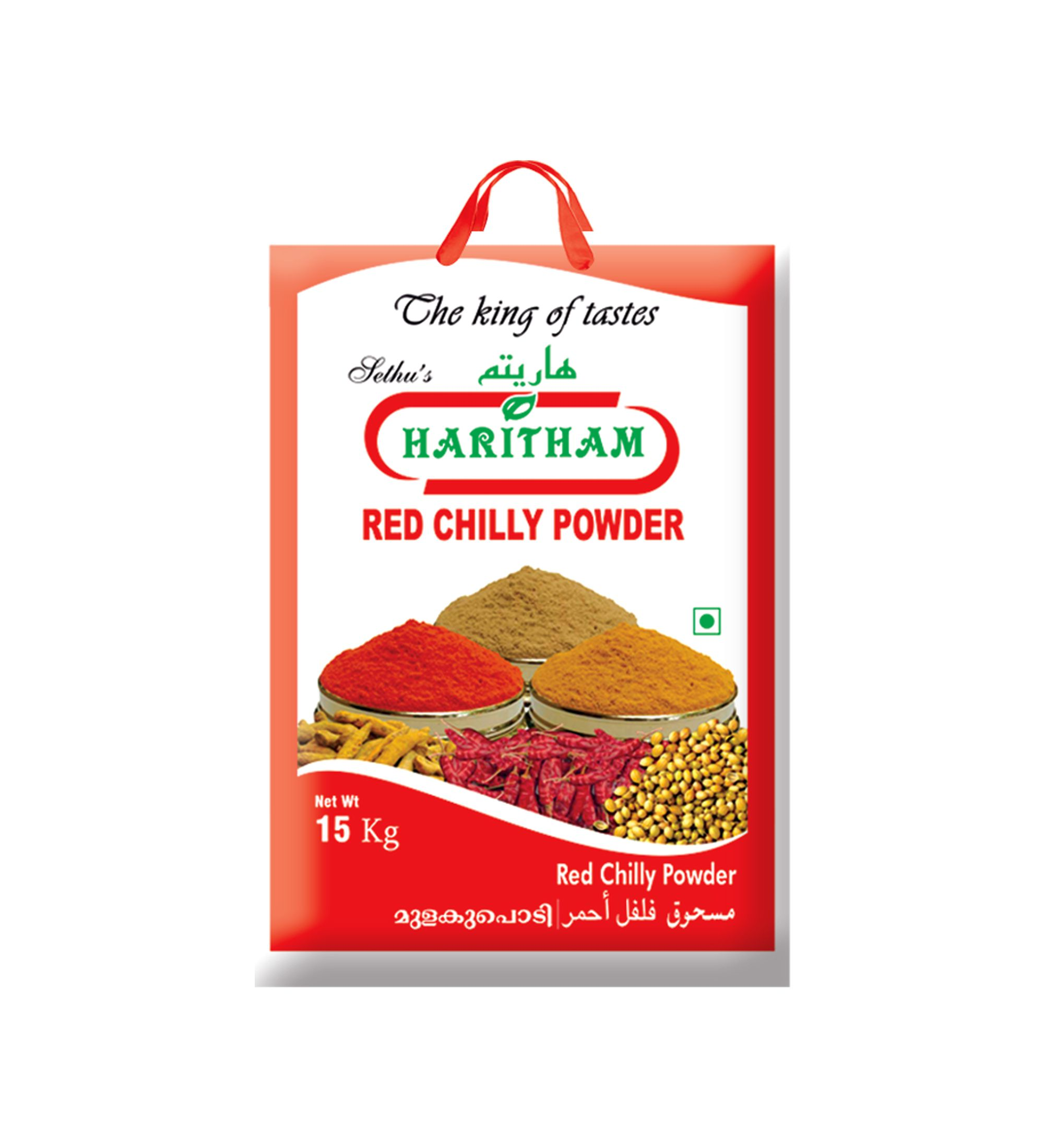 red chilli 15 kg