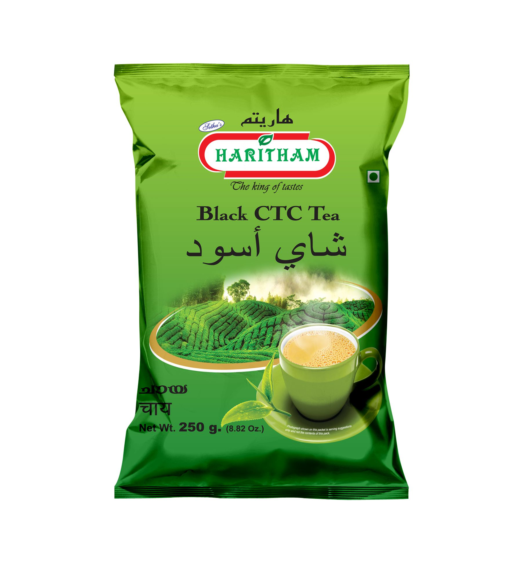 Tea 250g
